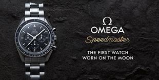 Omega Speedmaster rannekellot